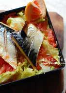 鹽烤鯖魚佐柚香沙拉 [鮮之流]
