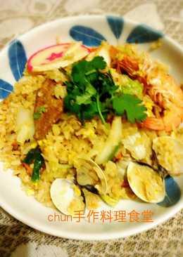黃薑什錦炒飯