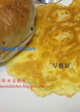 早餐蛋 (1人份)