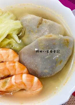 輕飲食230Kcal ~ 芋頭海鮮粥