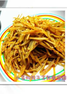 金平牛蒡『淬釀中式下午茶點』