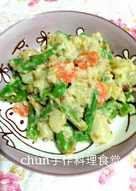 菜豆馬鈴薯沙拉