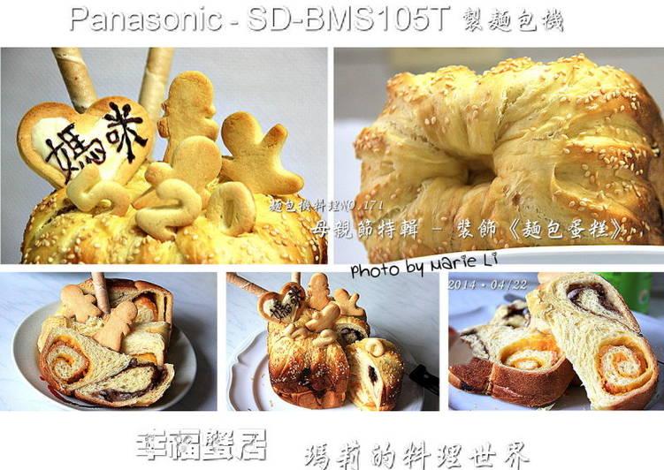 麵包機料理:母親節特輯 - 裝飾《麵包蛋糕》