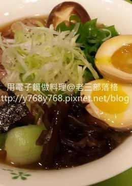 豚骨魚介拉麵 -老三拉麵特輯料理食譜變化版