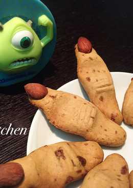 【萬聖節限定】巫婆手指餅乾