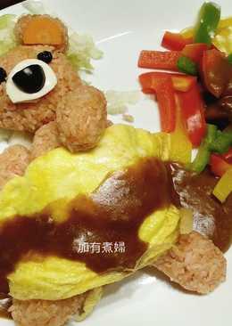 咖哩蛋包熊