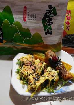 【元本山幸福廚房】鮭魚海苔捲&奶油醃燻鮭魚