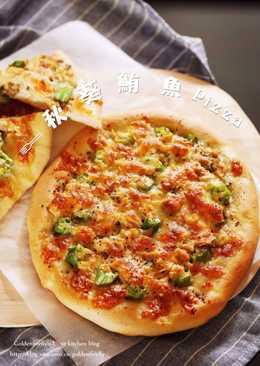 秋葵鮪魚pizza