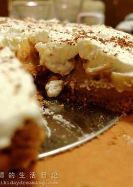 【甜點】香蕉太妃派 Banoffee Pie