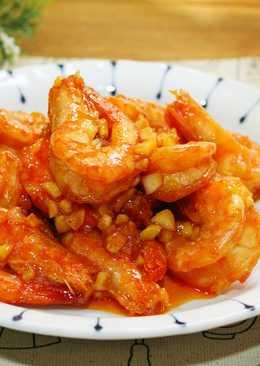 酒釀茄汁乾燒蝦