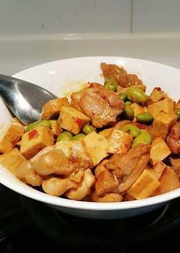 雞丁豆干炒毛豆(辣豆瓣醬版~清爽又下飯