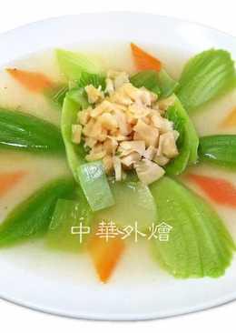 干貝燴芥菜【中餐乙級烹調】