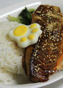 瑪莉廚房:超簡易的烤《偽》鰻魚飯