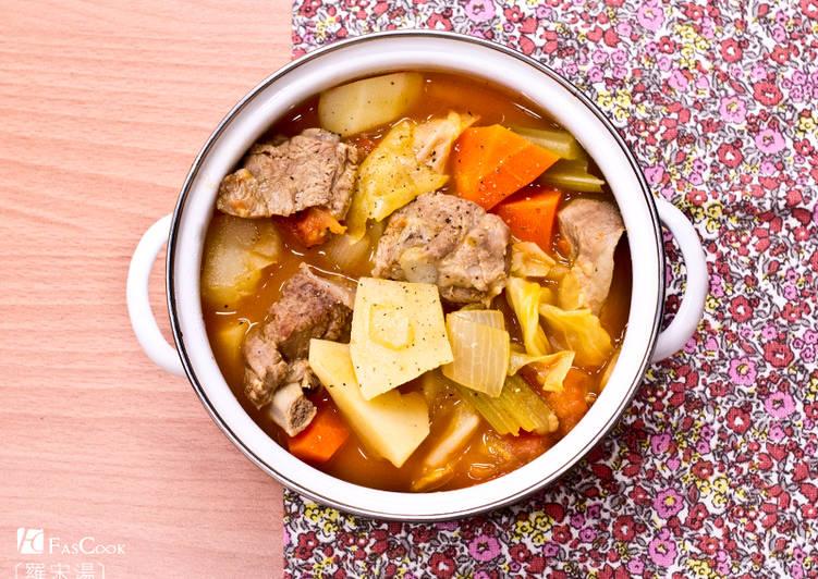 菲姐私房菜-健康營養羅宋湯