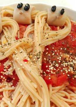 蔬食外星人紅醬杏鮑菇義麵