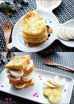❤毛毛❤愛心法式吐司塔 佐香蕉蜂蜜