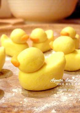 [阿妮塔♥sweet] 黃色小鴨湯圓(南瓜)。