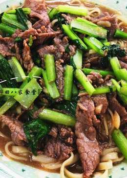 沙茶牛肉炒麵