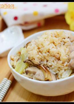鑄鐵鍋之麻油雞炊飯