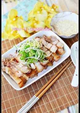料理- 椒鹽香煎五花肉