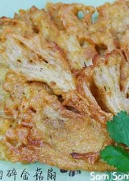 椒鹽肉碎金菇扇