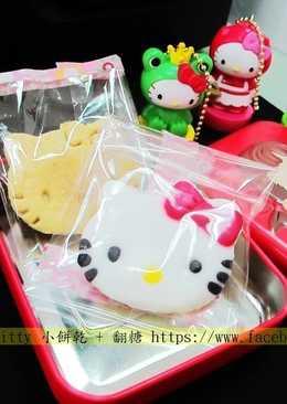 Kitty 翻糖小餅乾
