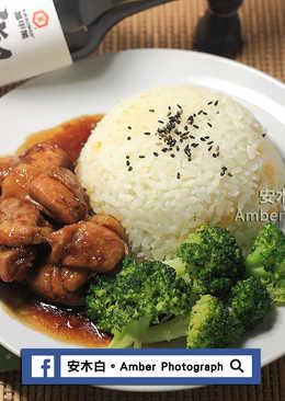 【御釀滷煮入味】照燒雞肉飯