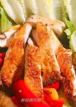 迷迭香雞腿排溫沙拉-同場加映香煎雞腿排與烤雞腿排大pk