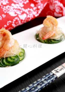 泰式蝦仁拌冬粉~安永鮮物新春料理募吉大賽