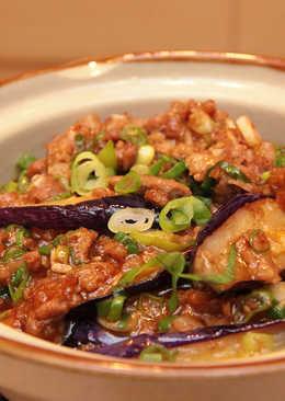 §Sean's Holiday Kitchen§ 魚香茄子