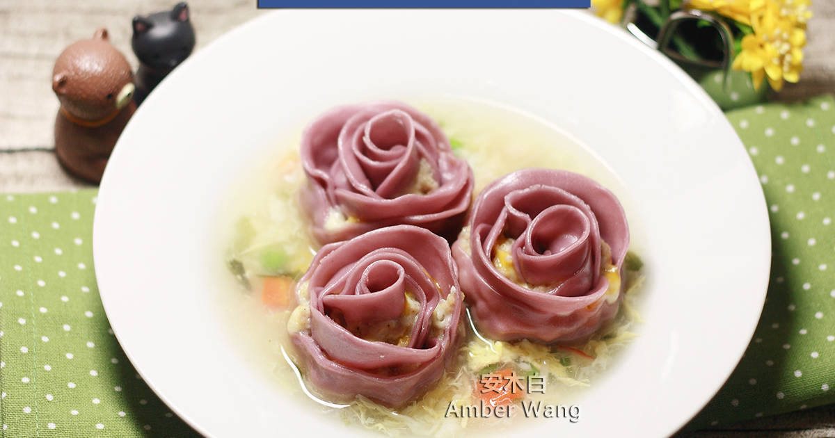 玫瑰花餃海鮮濃湯食譜 by 安木白。Amber