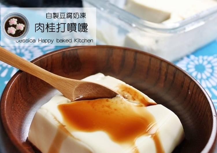 【Oster營養管家調理機】自製豆腐奶凍