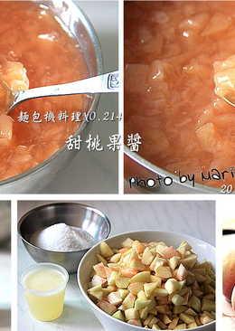 餡料篇:甜桃果醬