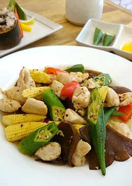 有心食譜:鮮蔬雞肉