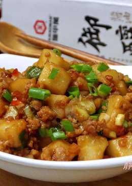【御釀快炒提味】肉醬炒薯丁
