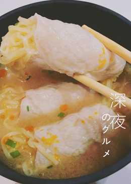 肉捲捲湯麵