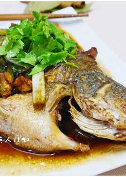 【紅燒魚】