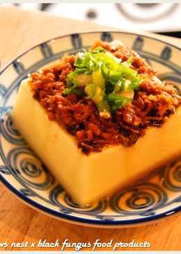 黑木耳涼拌肉鬆豆腐.柯媽媽の植物燕窩