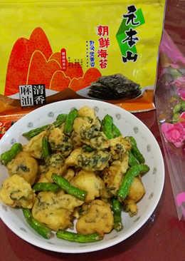 【元本山幸福廚房】海苔菇菇酥