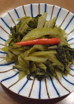 日式香辣酸菜