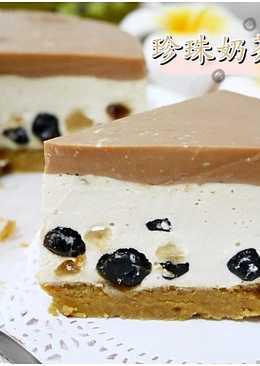 ~★~ 珍珠奶茶乳酪蛋糕 ~★~ (免烤箱版)
