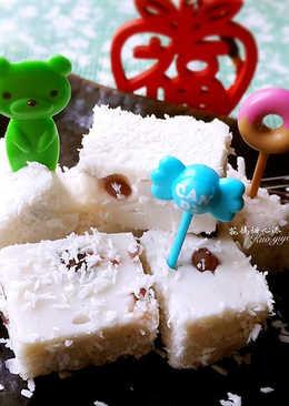 椰香紅豆雪花糕