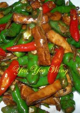糯米椒蔭豉炒雙乾(豆干+魚乾)