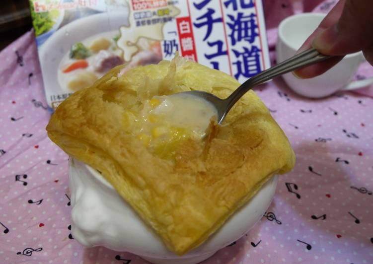 【北海道白醬烤】奶油鮮蝦蘑菇蛤蜊洋蔥鮪魚玉米酥皮濃湯