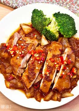 菲姐私房菜-泰式酸辣醬燒雞腿排