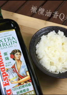 【囍瑞】橄欖油香q米飯