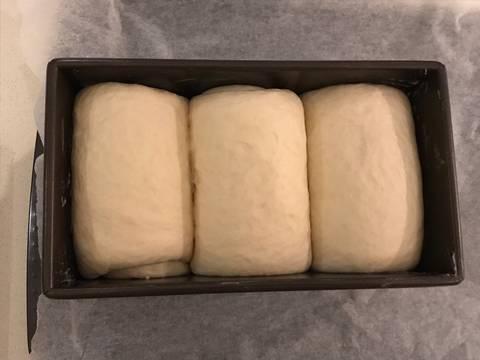 蜂蜜牛奶帶蓋吐司食譜步驟8照片