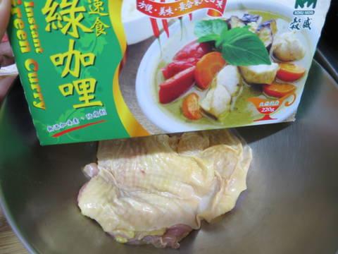綠咖哩香酥雞食譜步驟1照片
