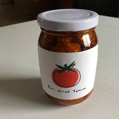 썬 드라이드 토마토 만들기