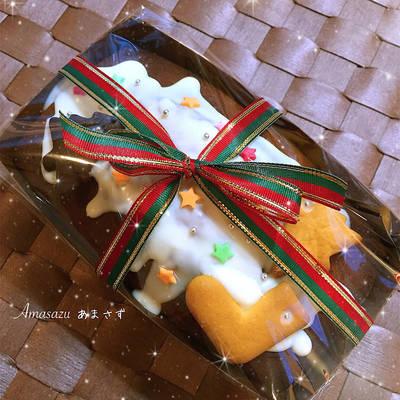 Pound cake di Natale da regalare